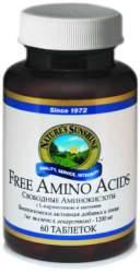 свободные аминокислоты с l карнитином купить